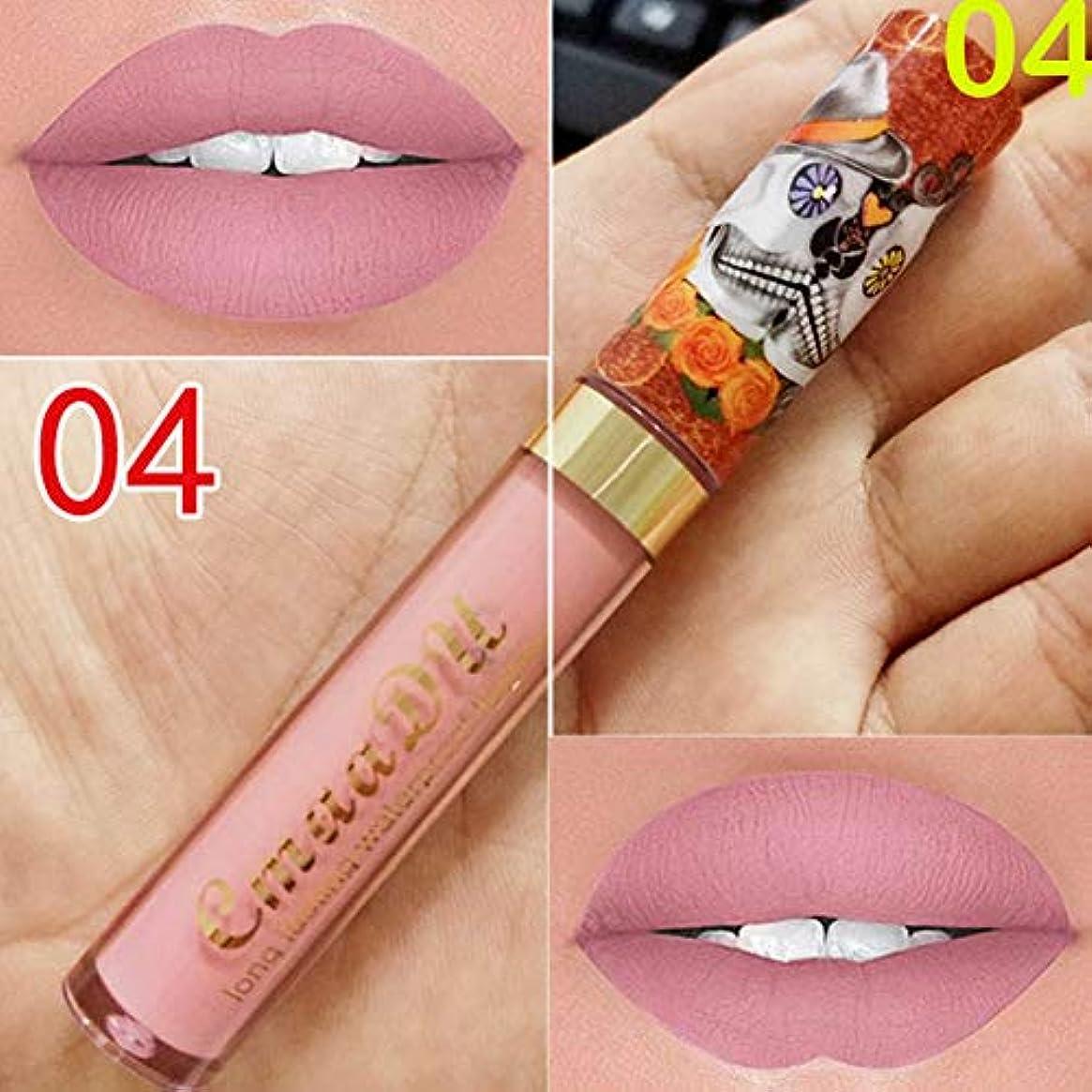 MeterMall 女性の無光沢の液体の口紅の防水長続きがする唇の光沢の構造の化粧品 つや消し 04