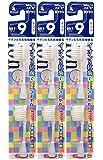 電動歯ブラシ ハピカ専用替ブラシふつう マイナスイオン+超極細毛先2本入(BRT-9)×3個セット