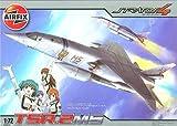 エアフィックス 1/72 ストラトス・フォー TSR.2 MS