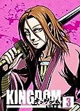 キングダム飛翔篇 3[初回版] [DVD]