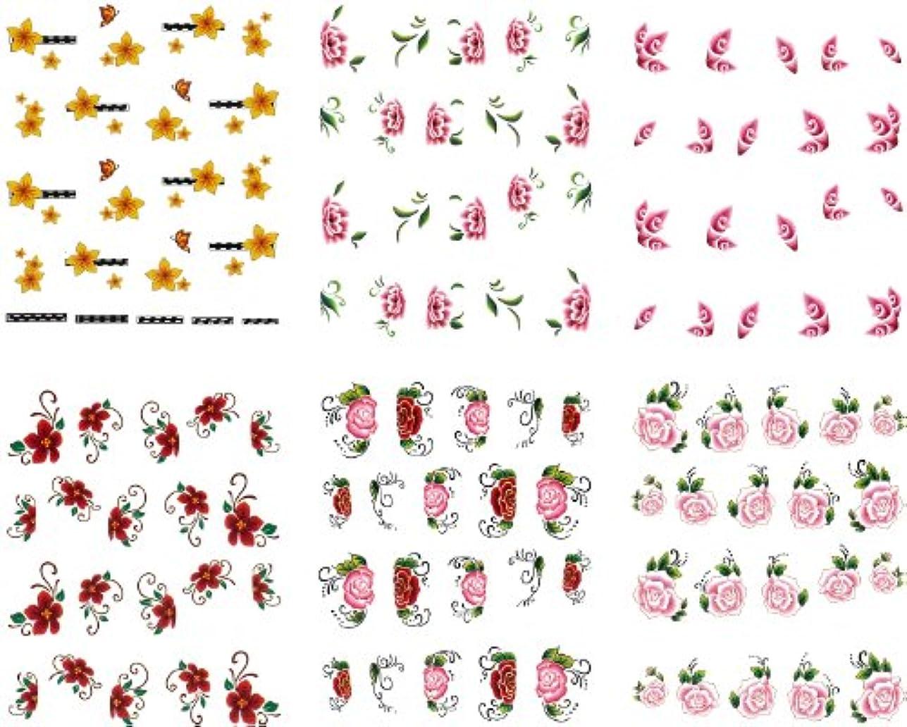 サバントラジウム湿原リアルフォト ウォーターネイルシール 花柄11種 極薄?重ね貼りOK (set-2)
