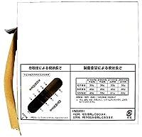 光モール 木目プロテープ アーモンドウッド 21mmX50m No.1727