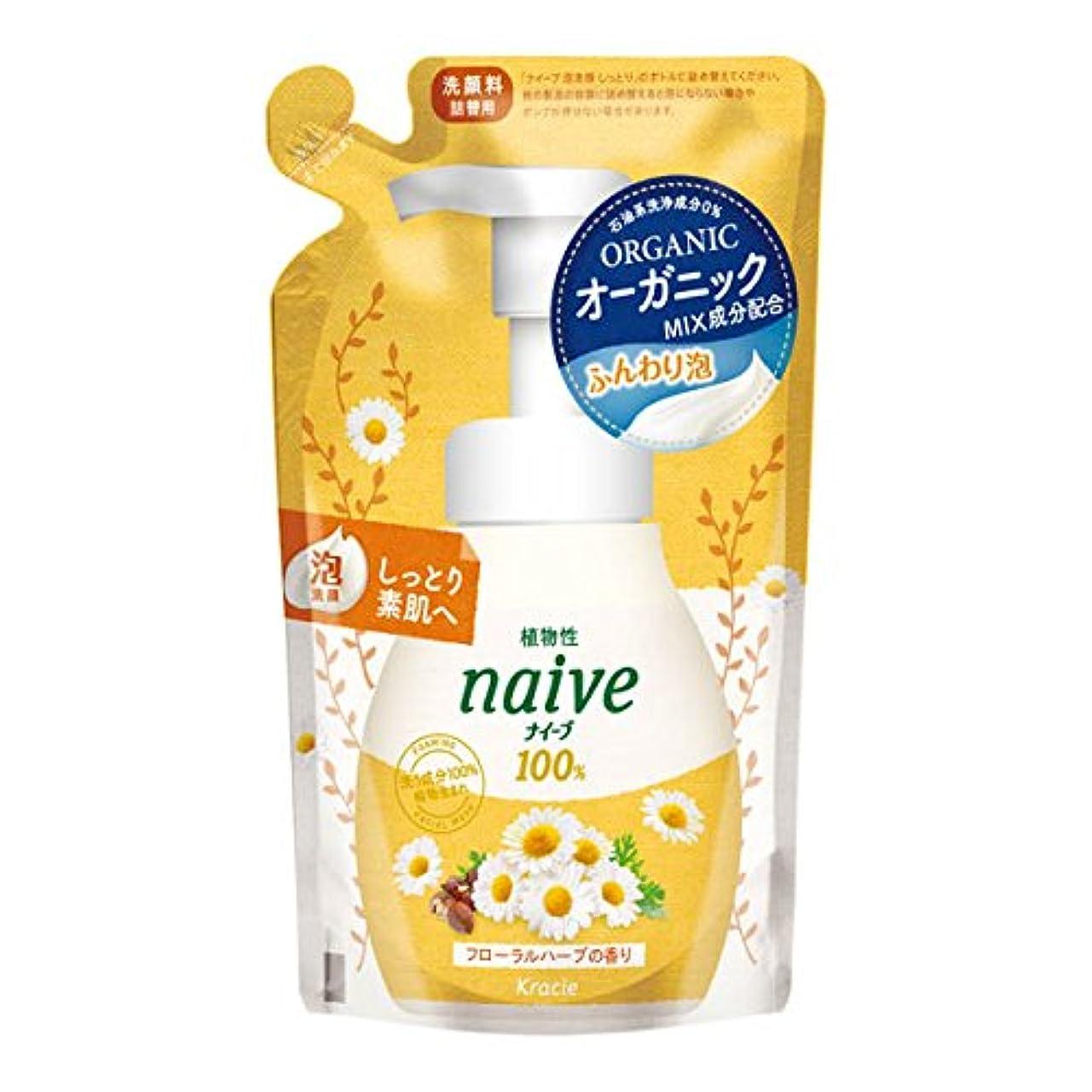 ストリームコンパクトレーニン主義ナイーブ 泡洗顔 しっとり 詰替用 180mL