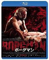 ボーグマン Blu-ray