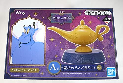 NEW Disney Aladdin Princess Ichiban Kuji B prize Magic Carpet Small Rug 2019//6//8