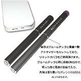 NoirSoleil プルームテック ploomtech 電子たばこ バッテリーケース 同一質感 バッテリー2本付属 (本体+バッテリー2本セット)