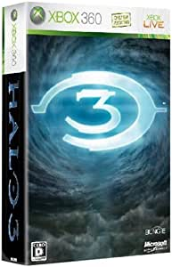 Halo 3 リミテッド エディション - Xbox360