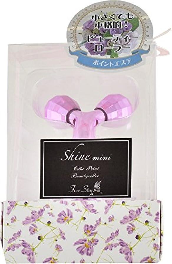 ペチュランスアジア人反応する美容ポイントローラーshinemini ピンク