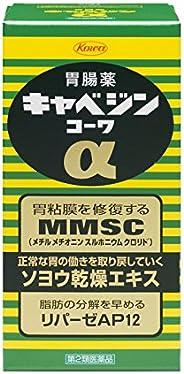 【第2類医薬品】キャベジンコーワα
