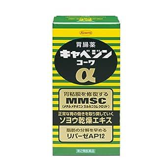 【第2類医薬品】キャベジンコーワα 300錠