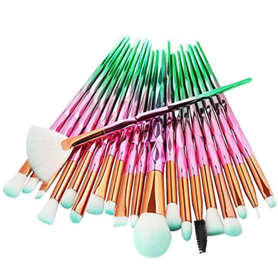 星リビジョンシリングFeteso メイクブラシ メイクブラシセット 多色 20 本セット 人気 化粧ブラシ ふわふわ 敏感肌適用 メイク道具 プレゼント アイシャドウ アイライナー Makeup Brushes Set