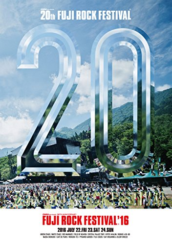 FUJI ROCK FESTIVAL'16 オフィシャル・パンフレット