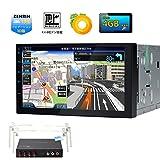 (TE706SIPL) XTRONS 8コアAndroid8.0 カーナビ ROM32GB+RAM4GB 静電式 2DIN フルセグ 一体型車載PC 7インチ 地デジ搭載 アプリ連動操作可能 高画質 OBD2 TPMS搭載可 3G/4G WIFI ミラーリング