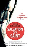 Salvation of a Saint (English Edition)