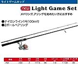 LIGHT GAME SET 762 230cm ロッドとリールセット ライトゲーム