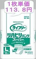 ユニ・チャーム ライフリーリハビリパンツ スーパー L(18枚入)