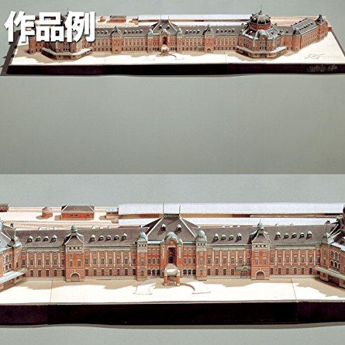 ペーパーモデルアート 建築模型 東京駅