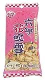 植垣米菓  六甲花吹雪  44G