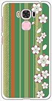 sslink ZenFone3 Max 5.5インチ ZC553KL ハードケース ca1270-4 和柄 花柄 ストライプ スマホ ケース スマートフォン カバー カスタム ジャケット ASUS