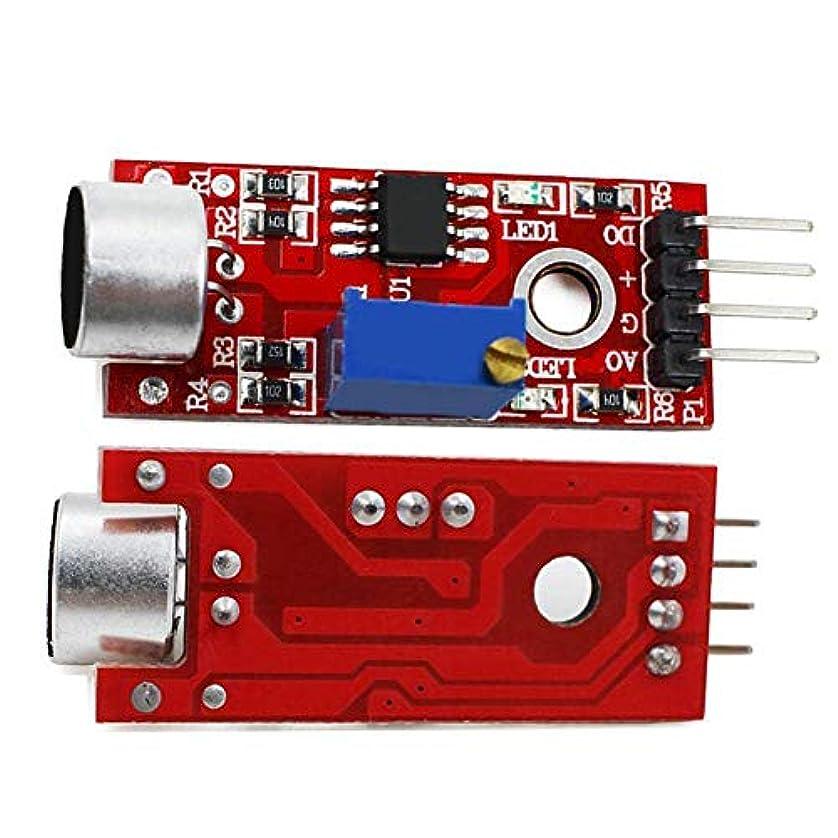 楕円形ジェームズダイソン取り出すRaiFu マイクロフォン センサー 高感度 音響検出モジュール 3点セット Arduino用 AVR PIC