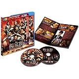 楊家将~烈士七兄弟の伝説~ ブルーレイ&DVDセット(初回限定生産) [Blu-ray]