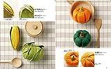 増補改定版 かわいい野菜とフルーツがいっぱい 画像