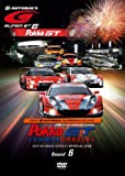 SUPER GT 2010 ROUND6 鈴鹿サーキット [DVD]