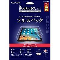 エレコム iPad Pro 9.7インチ 液晶保護フィルム 多機能 9H ブルーライトカット 衝撃吸収 高光沢 TB-A16FLMFG