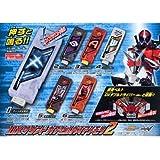 ガシャポン 仮面ライダーW DXサウンド カプセルガイアメモリ2 全6種セット