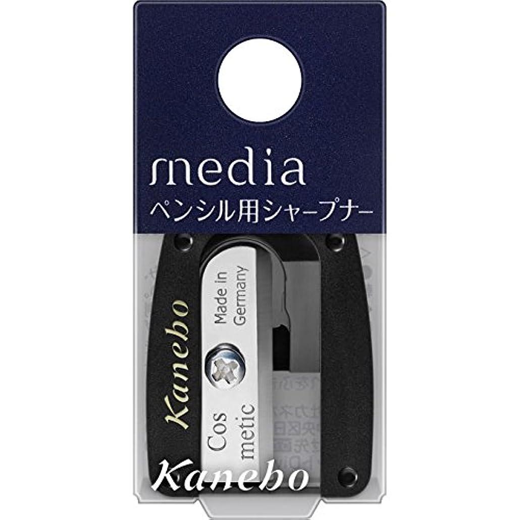 抹消認証ホラー【カネボウ】 メディア ペンシル用シャープナー
