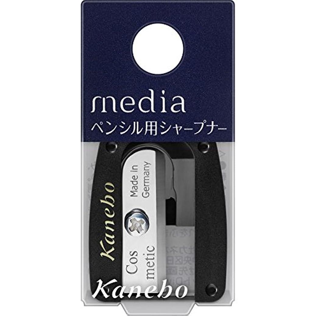 マスク能力裏切り【カネボウ】 メディア ペンシル用シャープナー