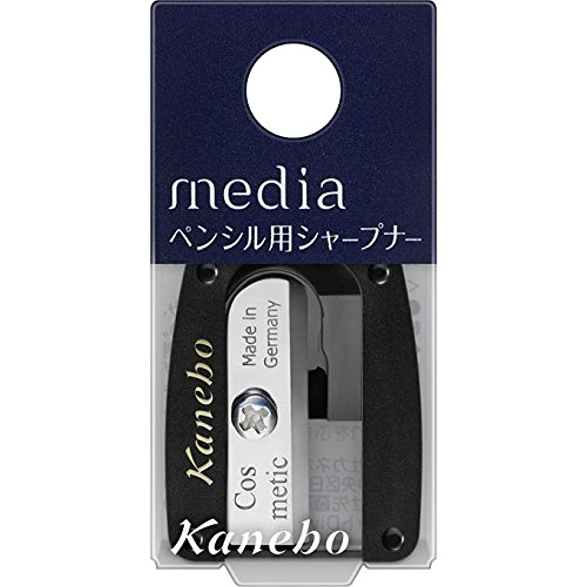 チェスをする購入もし【カネボウ】 メディア ペンシル用シャープナー