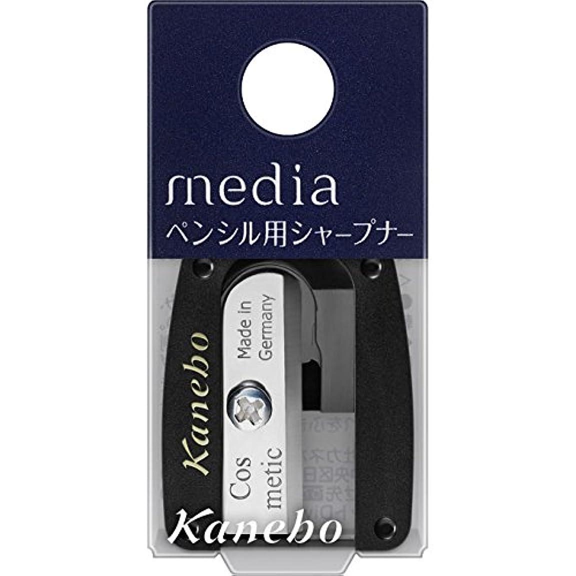マインドスピーチかかわらず【カネボウ】 メディア ペンシル用シャープナー