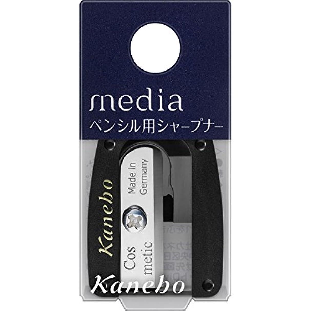 予想外ナイトスポット無限【カネボウ】 メディア ペンシル用シャープナー