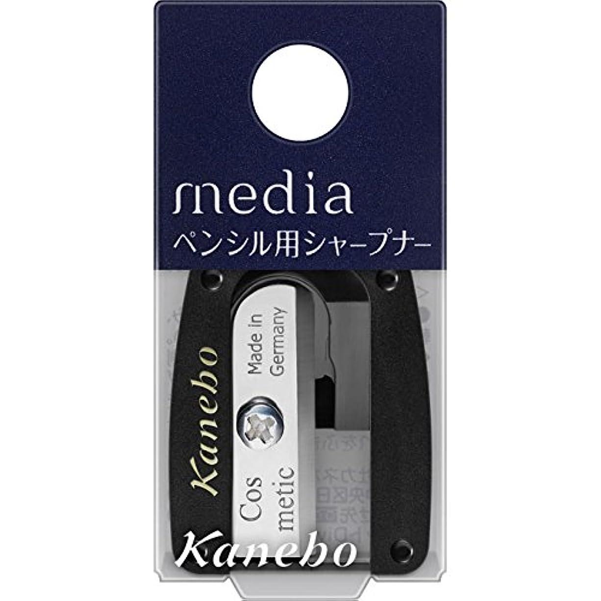 小売簡単に振る舞う【カネボウ】 メディア ペンシル用シャープナー