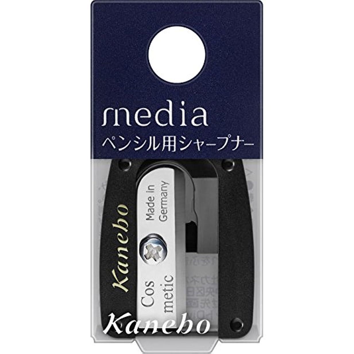 スタンド才能のあるキャラバン【カネボウ】 メディア ペンシル用シャープナー