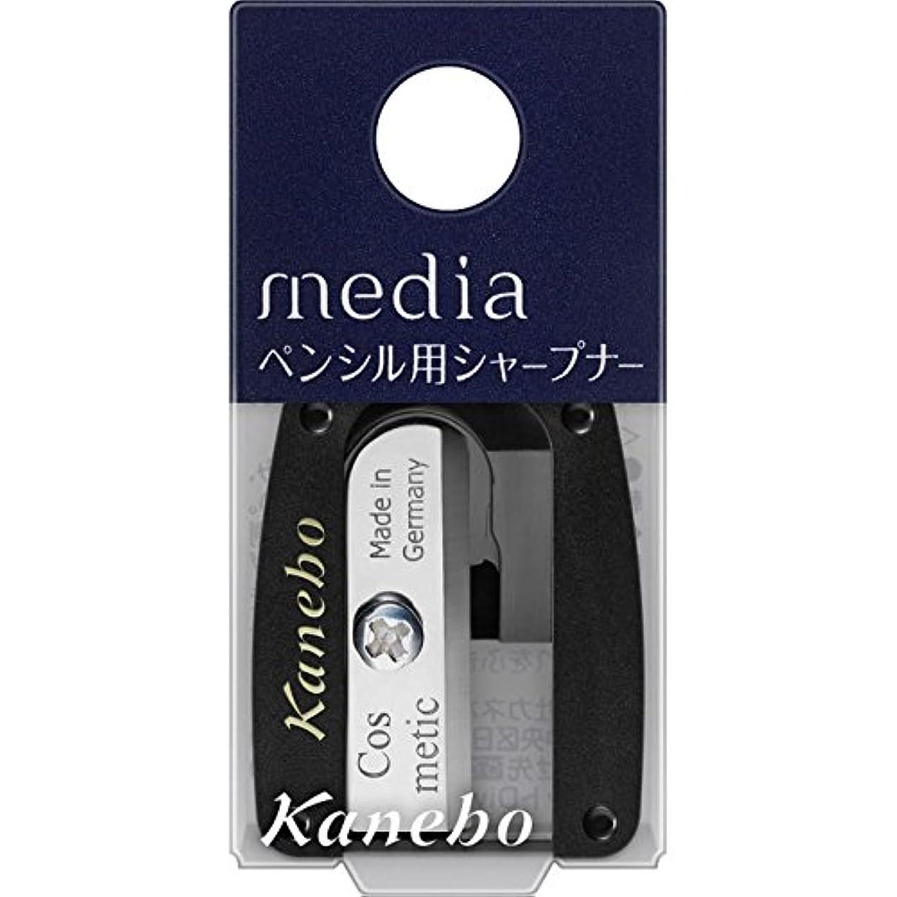 付添人偶然ひねり【カネボウ】 メディア ペンシル用シャープナー