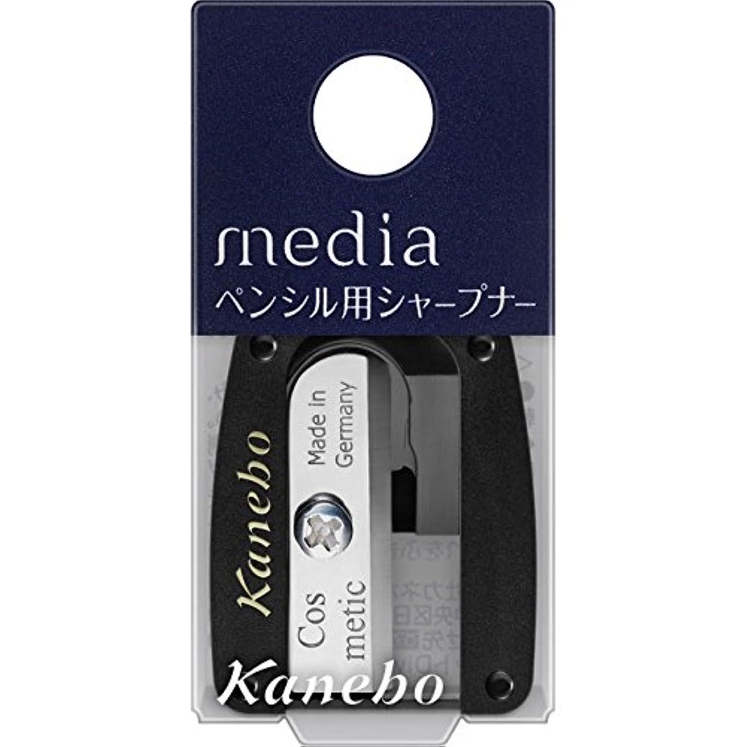マート絶対に距離【カネボウ】 メディア ペンシル用シャープナー
