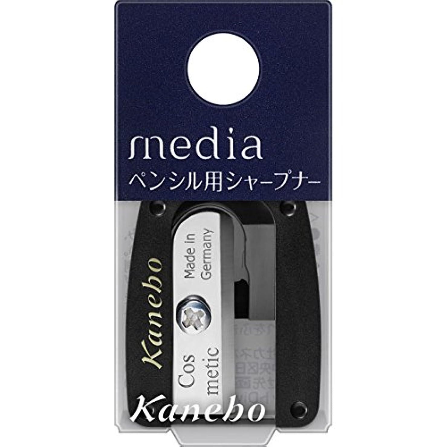 めんどり攻撃恵み【カネボウ】 メディア ペンシル用シャープナー