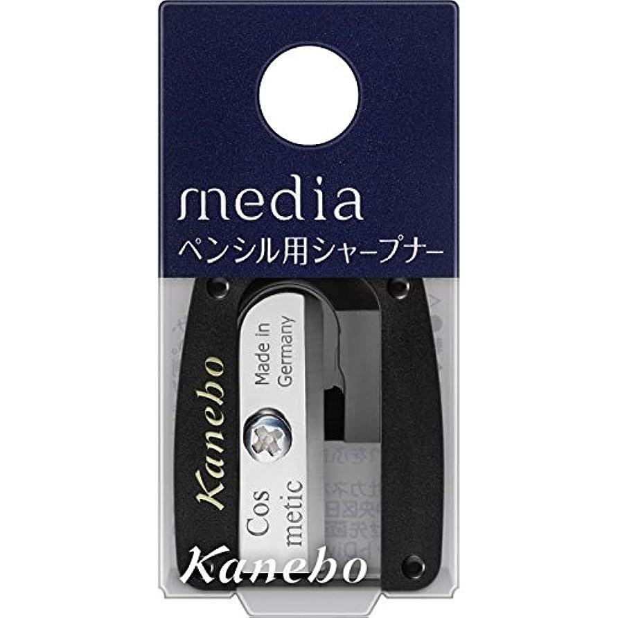 菊複合の面では【カネボウ】 メディア ペンシル用シャープナー