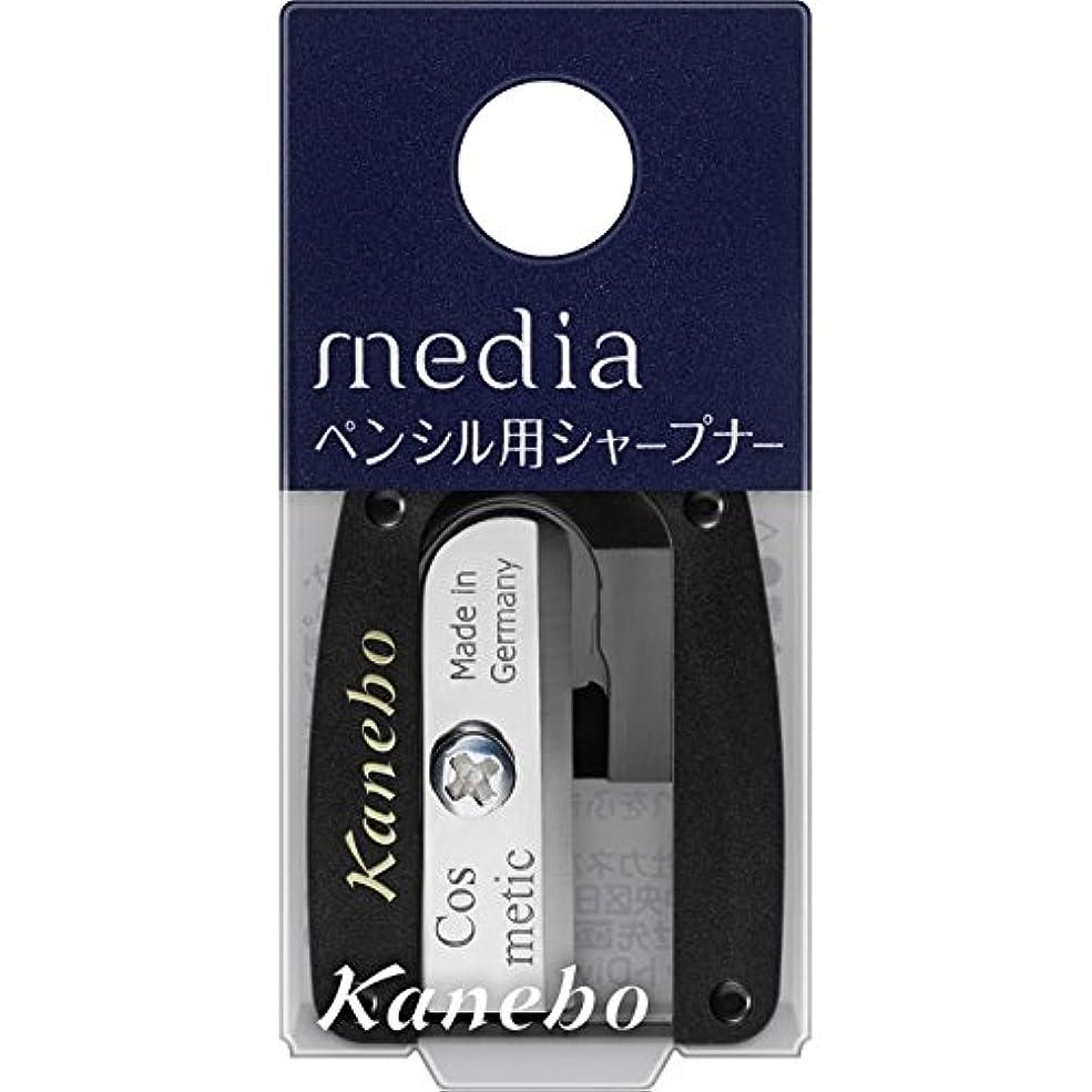 ブラウン約束するオリエント【カネボウ】 メディア ペンシル用シャープナー