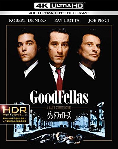 グッドフェローズ <4K ULTRA HD&ブルーレイセット>(2枚組) [Blu-ray]の詳細を見る