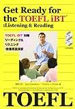 TOEFL iBT対策リーディング&リスニング―教養英語演習
