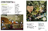 TRANSIT(トランジット)20号  美しきミャンマーの宝もの (講談社 Mook(J)) 画像