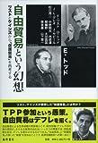 ファーウェイとZTEの製品、政府調達から排除……日本も追従へ。