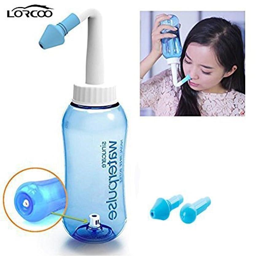 どこにも革命的に付けるLorcoo 鼻洗浄器 鼻腔洗浄器 成人 児童 ノーズシャワー ハナシャワー 鼻うがい 鼻炎 風邪 花粉症 アレルギー性鼻炎 蓄膿症などの予防や対策に ノズル 2個(鼻洗浄 スプレー) (300ML) (2)