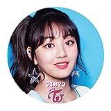 TWICE MIRROR(ミラー) / ナヨン / ジョンヨン / モモ / サナ / ジヒョ / ミナ / ダヒョン / チェヨン / ツウィ (ジヒョ(??) 3)