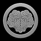 蒔絵シール 家紋ステッカー 「丸に蔦 銀」