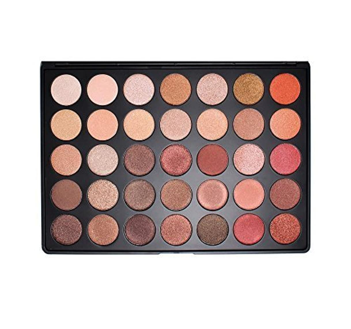 委任する啓示会社Morphe 35OS Shimmer Color Nature Glow Eyeshadow Palette [並行輸入品]