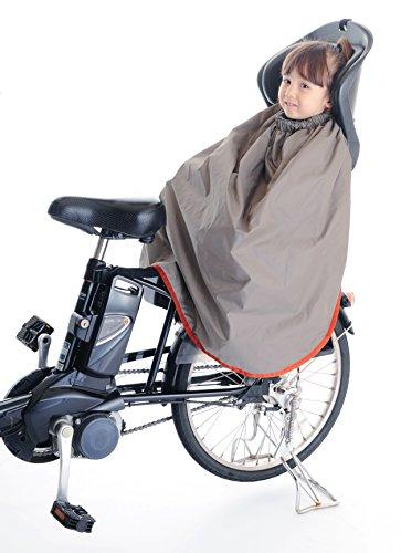angerolux アンジェロラックス ふわふわシープボアフリース バイクブランケット 子供乗せ自転車用 オレンジレッド